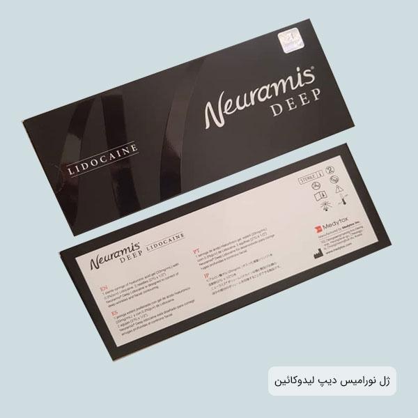 بسته بندی ژل دیپ لیدوکایین نورامیس دار در مناسب ترین قیمت با استاندارد FDA