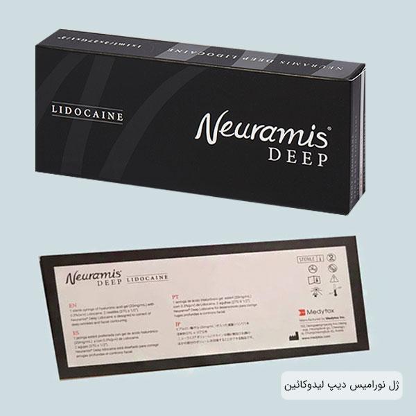 ژل لب نورامیس دیپ لیدوکائین دار با بهترین قیمت مجود در بازار برای خرید