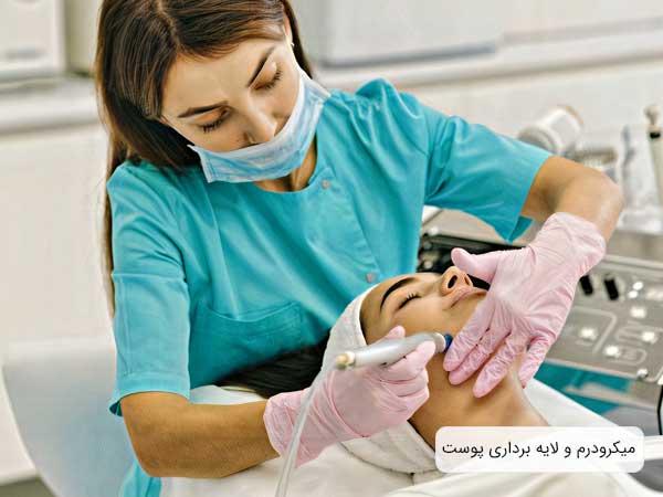 تصویر یک خانم در حال انجام میکرودرم و لایه برداری پوست صورت . لباس پزشک سبز و دستکششصورتی روشن می باشد
