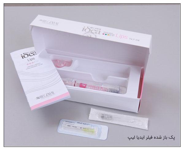تصویر یک بسته ژل لب ایدا یاز شده با زمینه سفید مشخص می باشد . این تصویر با خرید و قیمت محصول در ارتباط است