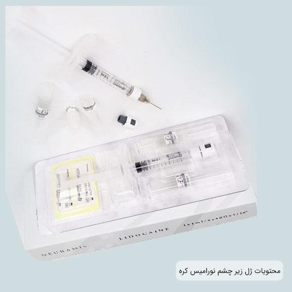 پکیج ژل نورامیس لیدوکائین برای زیر چشم با یک سرنگ یک سی سی برای تزریق به صورت و زیر چشم