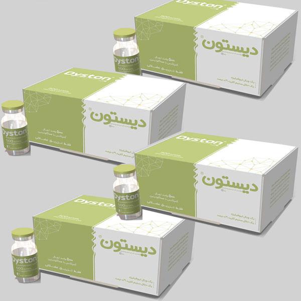 قیمت بوتاکس دیستون پانصد واحدی ایرانی