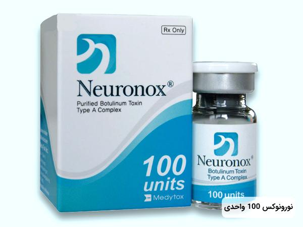 بسته بندي بوتاکس نورونوکس 100 واحدي و ويال آن