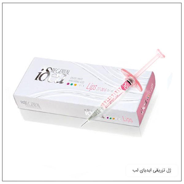 تصویر یک بسته ژل لب آیدیا لیپس با زمینه سفید و کادر مشکی