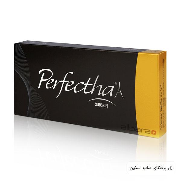 جعبه ژل پرفکتا ساب اسکین برای خط خنده زرد رنگ در زمینه تصویر سفید می باشد