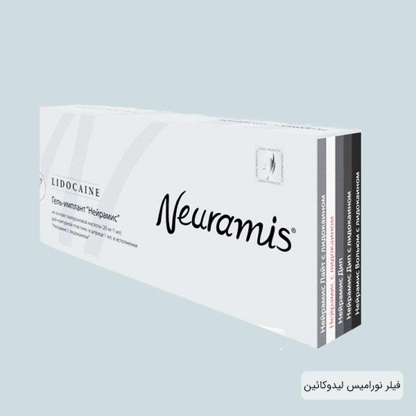 یک کارتن از فیلر زیر جشم نورامیس با لیدوکائین مخصوص پر کردن زیر چشم