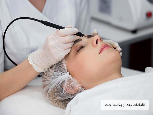 خانمي روي تخت دراز کشيده است و پزشک در حال استفاده از قلم پلاسما جت بر روي صورت خانم مي باشد.