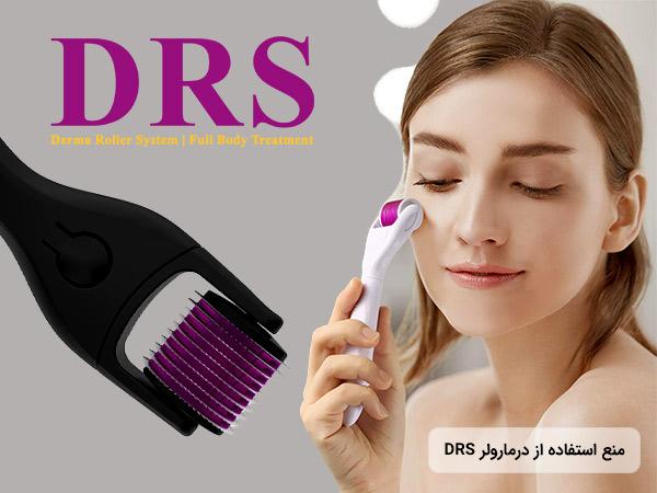 درمارولر برند دی آر اس DRS تیتانیومی به همراه تصویر خانمی که دستگاه میکرونیدلینگ دی آر اس را بر روی صورت خود قرار داده است