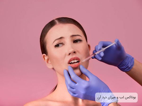 تصویری از صورت یک خانم در حال تزریق بوتاکس . لاین تصویر حس درد را تداعی می کند . زمیه تصویر صورتی پر رنگ است