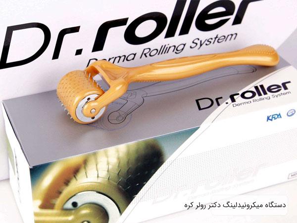تصویری از یک غلتک پوستی دکتر رولر به همرا بسته بندی خود با زمینه سقید. این تصویر با قیمت خرید محصولات دکتر رولر در ارتباط می باشد.