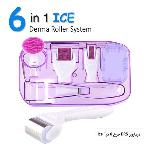 خريد و قيمت درمارولر دي آر اس طرح 6 در 1 مدل Ice