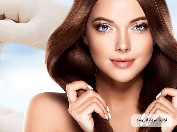 خانم جواني مزوتراپي مو انجام داده است و مو هاي زيبايي دارد.