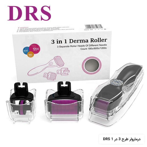 تصویر 3 عدد غلتک درمارولر 3 در 1 دی آر اس DRS dermaroller 3 in 1