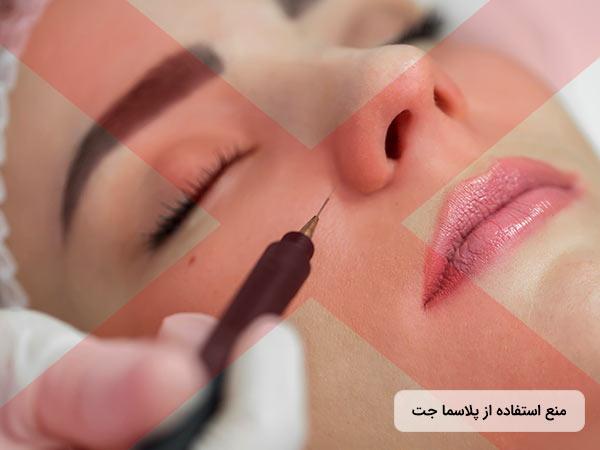 يک خانم روي تخت خوابيده است و دکتر در حال زيباسازي پوست او با استفاده از روش بلفاروپلاستي ديناميک مي باشد
