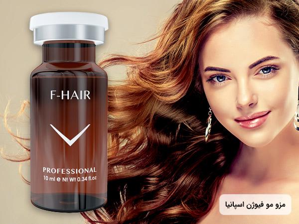 مشخصات خريد و قيمت کوکتل مو فيوژن اسپانيا F-HAIR به همراه تصویر خندان یک خانم با موهای زیاد