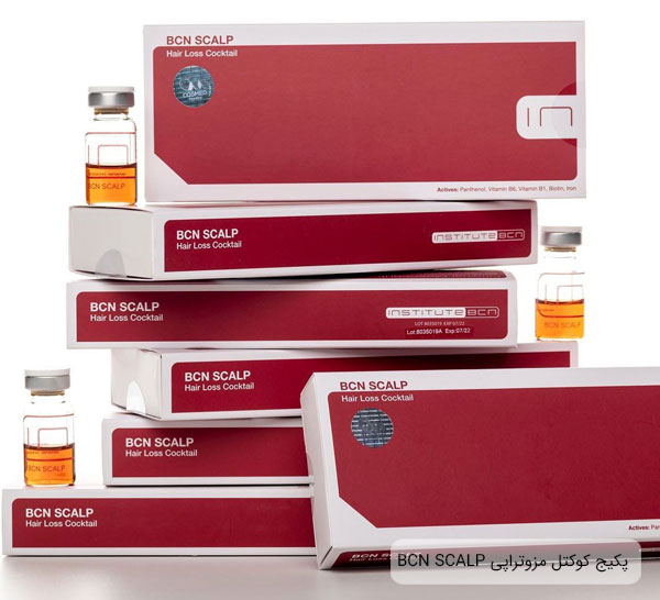 تصویری از چند پک از کوکتل موی اسکالپ بی سی ان برای خرید و قیمت و سفارش خرید محصول
