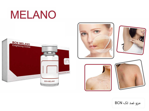 تصویری از کوکتل ضد لک و روشن کننده پوست bcn در کنار صورت یک خانم