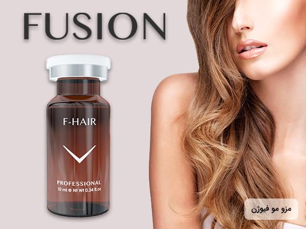 قیمت ویال کوکتل فیوژن برای تقويت فوليکول و رشد مو و ضد ريزش مو برای رشد مو F-HAIR FUSION به همراه تصویر یک خانم که مو های طلایی دارد