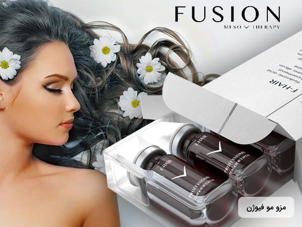 ویال های کوکتل تقویت مو فيوژن اسپانيا به همراه تصویر یک خانم