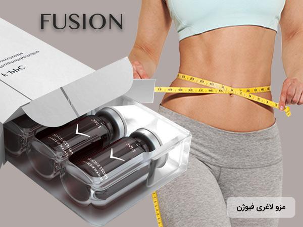 مزو لاغری و رفع سلوليت فیوژن برای چربی سوزی شکم و باسن با قیمت مناسب کوکتل لاغری فیوژن