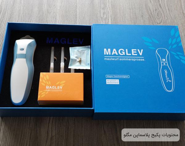 تصویری از محتویات دستگاه پلاسماجت مگلو در عکس بسیار مشخص می باشد. این تصویر با خریئ و قیمت پلاسماپن در ارتباط می باشد.