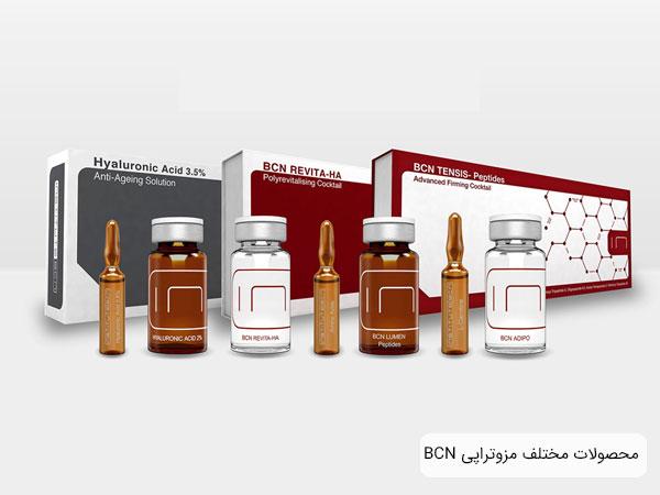 محصولات مختلف مزو بی سی ان در تصویر با زمینه روشن مشخص می باشد. این تصویر با قیمت کوکتل BCN و خرید کوکتل bcn در ارتباط می باشد.