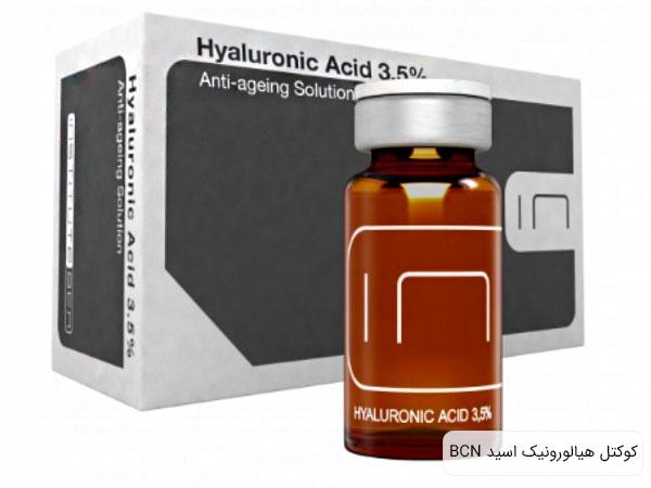 تصویری از کوکتل هیالورنیک اسید 3.5 در صد bcn