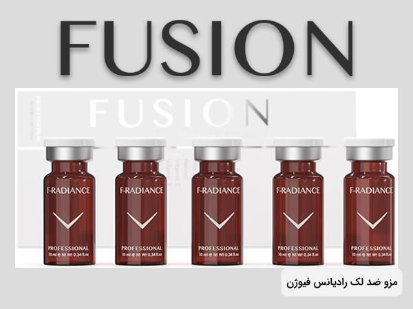 پنج ویال کوکتل ضد لک فيوژن در تصویر مشاهده میشود با بهترین قیمت کوکتل رادیانس
