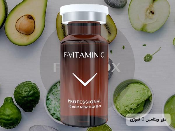 کوکتل فیوژن ويتامين سي vitamin ACE