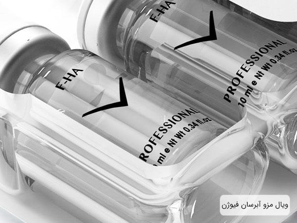 دو عدد ویال آبرسان هیالورونیک اسید فیوژن